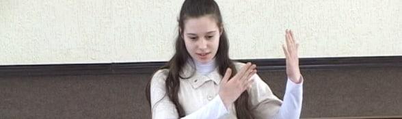 Аня Савищенко «Я слышу зов любви»