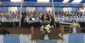 Борис Николаевич Синибабнов— Международная конференция (Воронеж 2013)