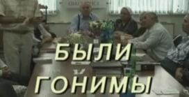 Иван Петрович Федотов — «Плотник, сын Плотника: Были гонимы»