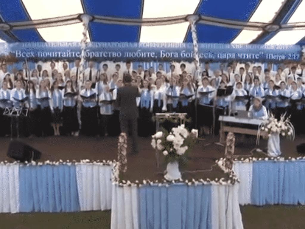 Международная конференция (Воронеж 2013): хор «Шалом»