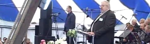 Степан Семенович Козицкий— Международная конференция (Воронеж 2013)