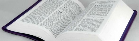 Библия онлайн — читайте и слушайте