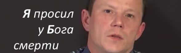 Домрачев Денис— Свидетельство (Томск)